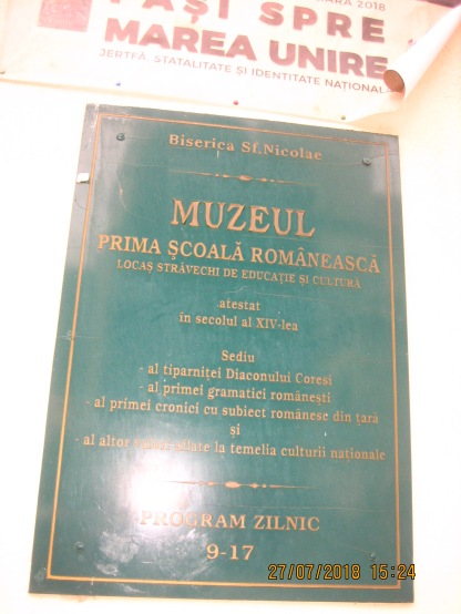 1ªER 2 Placa do museu